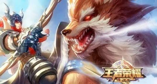 王者荣耀国外版出海欧美:助力中国游戏产业辐射全球[多图]图片2