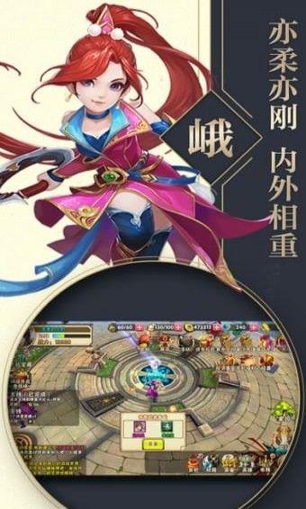 梦武侠游戏官方网站预约最新版图1: