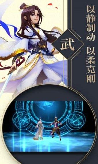 梦武侠游戏官方网站预约最新版图3: