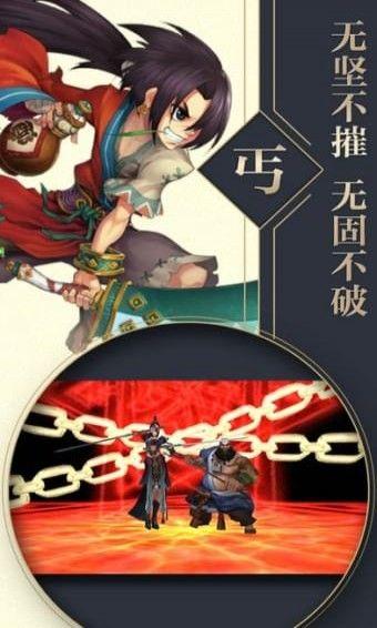 梦武侠游戏官方网站预约最新版图4: