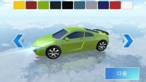 3d驾驶课程全车辆解锁破解版下载图片1