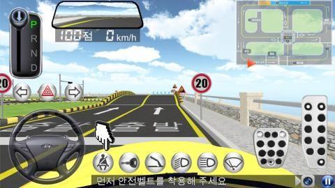 模拟开车教室游戏官方下载中文版地址图2: