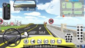 3d驾驶课程全车辆解锁破解版下载图片2