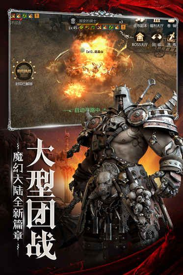 主宰之王官方網站下載正式版游戲圖5: