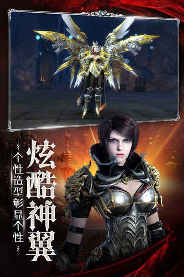 主宰之王官方網站下載正式版游戲圖2: