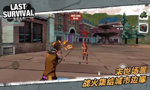 最后生机Last Survival手游官网下载正式版图2: