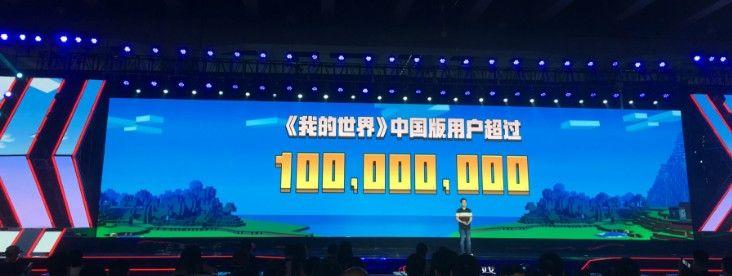 我的世界中国版注册用户超一亿人:海洋版本将在暑假发布[多图]图片2