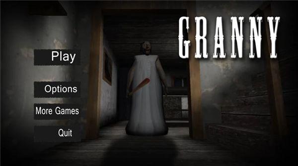 Granny外婆中文汉化版游戏下载图1: