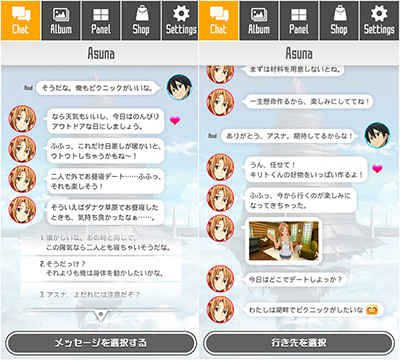 刀剑神域VR Lovely Honey Days官方下载游戏地址免费下载图1: