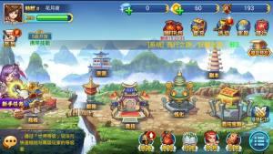 西天取鲲官方网站图3