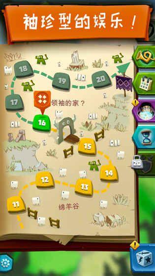 多酷游戏骰子猎人官方最新正版下载图2: