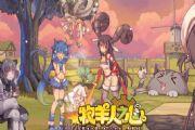 牧羊人之心日式王道RPG体验评测:魔物娘养成战斗[多图]