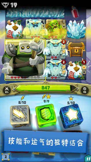 多酷游戏骰子猎人官方最新正版下载图1: