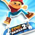 Epic Skater 2汉化版
