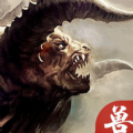 擒鲲巨像官网版