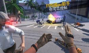 侠盗飞车2.0.8游戏图4