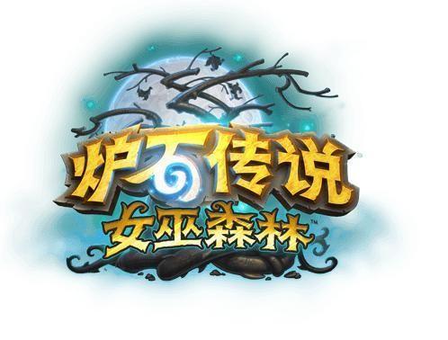 炉石传说新版天梯胜率排行:小德登顶牧师垫底![多图]图片1