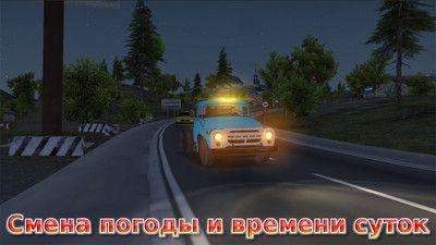 卡车模拟3D无限金币中文汉化版下载图5: