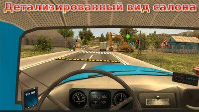 卡车模拟3D无限金币中文汉化版下载图4: