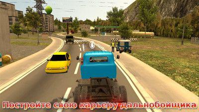 卡车模拟3D无限金币中文汉化版下载图2: