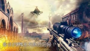 现代战争5眩晕风暴最新修改版图3