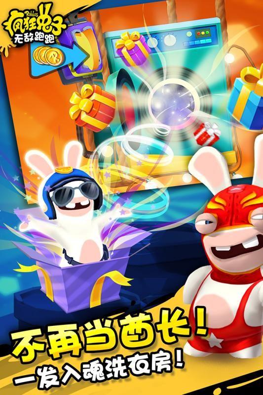 疯狂兔子无敌跑跑手机游戏最新正版下载图4: