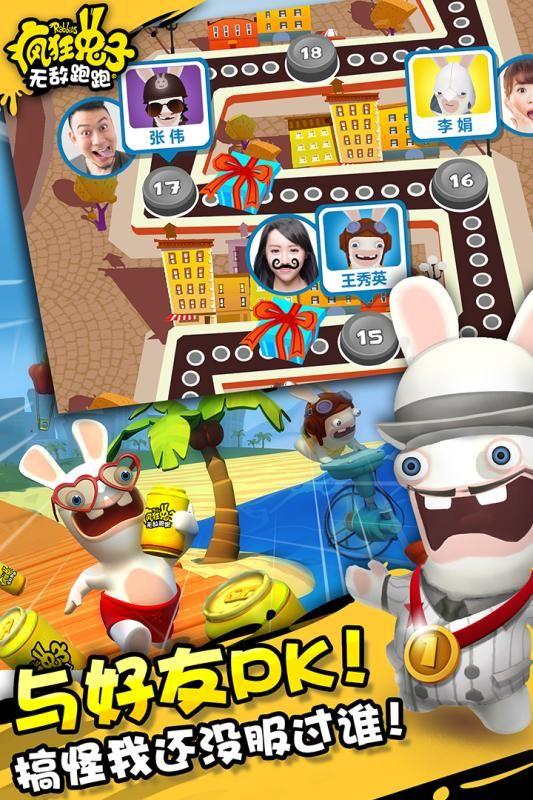 疯狂兔子无敌跑跑手机游戏最新正版下载图5: