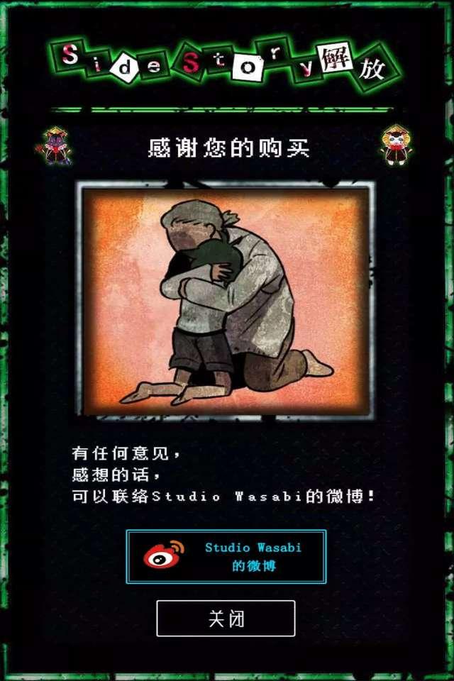 恶狼游戏好玩吗?恶狼游戏中文版正式上架ios平台[多图]图片8