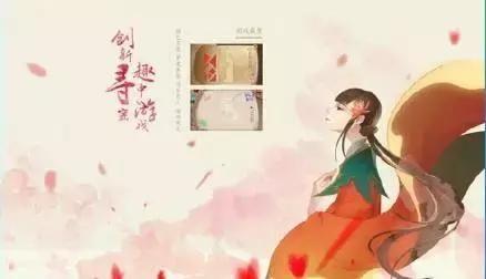 忘川风华录手游下载官方正版图3: