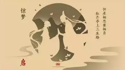 忘川风华录手游下载官方正版图4: