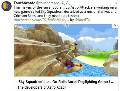天空中队手游即将测试 王牌空军的战斗[多图]图片1