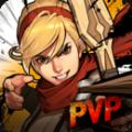 战箭天下游戏官方网站下载正式版 v1.0.24