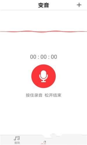 yy吃鸡变声器安卓最新版图2