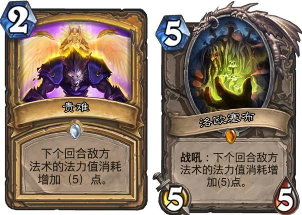 炉石传说那些打脸游戏设计师的卡牌盘点,拥有随从效果的单卡[多图]图片1