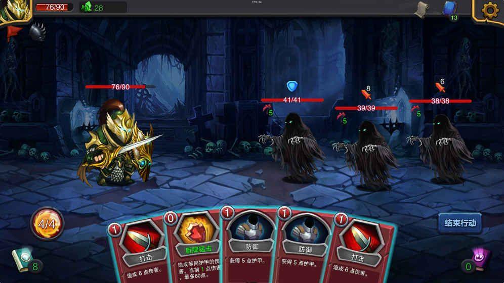 迷失古堡游戏官方网站下载正式版图4:
