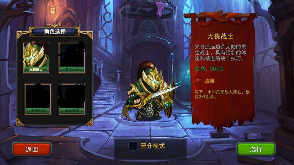 迷失古堡游戏官方网站下载正式版图1: