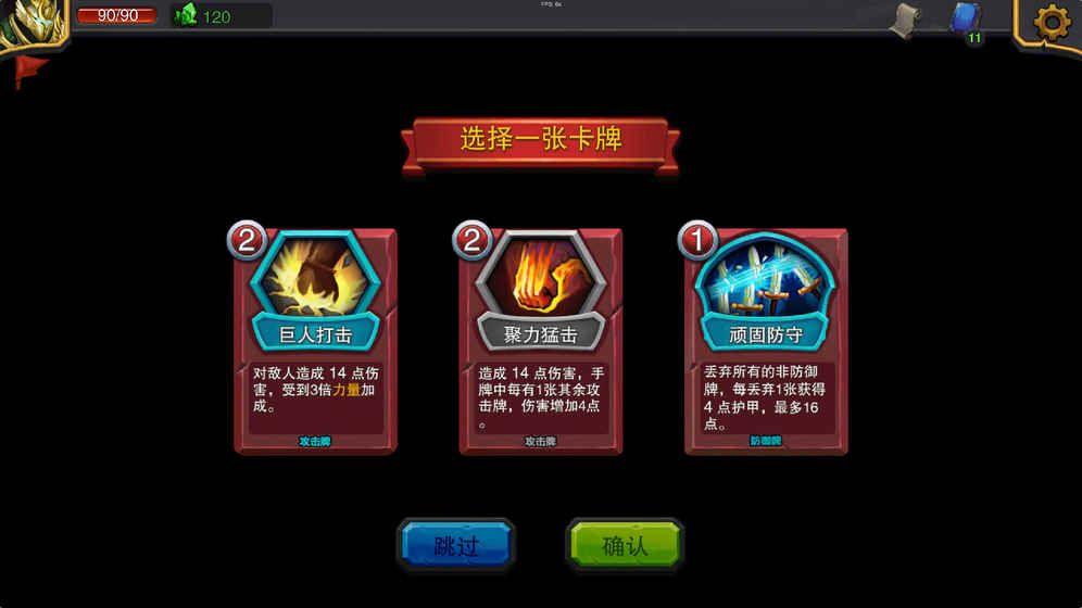 迷失古堡游戏官方网站下载正式版图2: