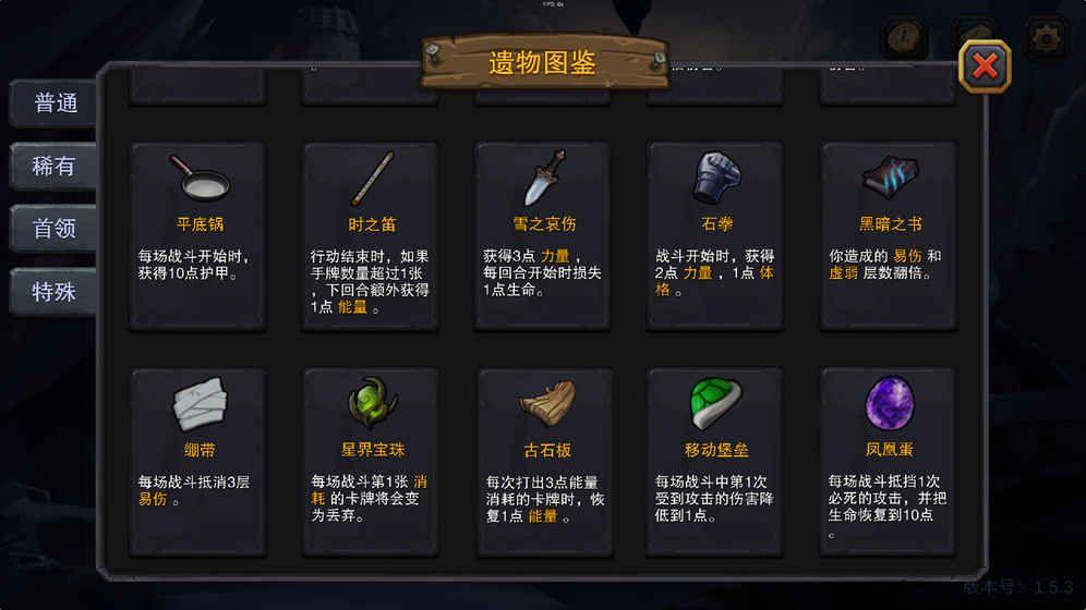 迷失古堡游戏官方网站下载正式版图3:
