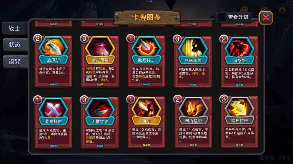 迷失古堡游戏官方网站下载正式版图5: