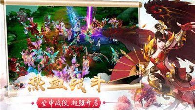 逆天修仙录安卓版游戏下载图2: