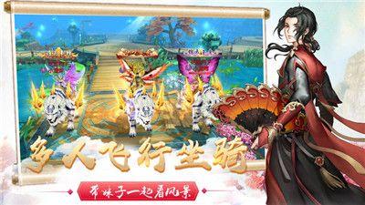 逆天修仙录安卓版游戏下载图3: