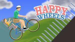 死亡单车游戏图5