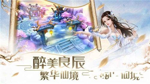 战神记官方网站下载正版游戏最新版图2: