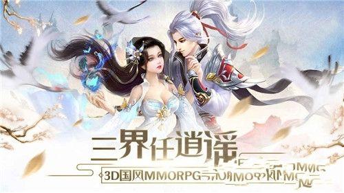 战神记官方网站下载正版游戏最新版图1: