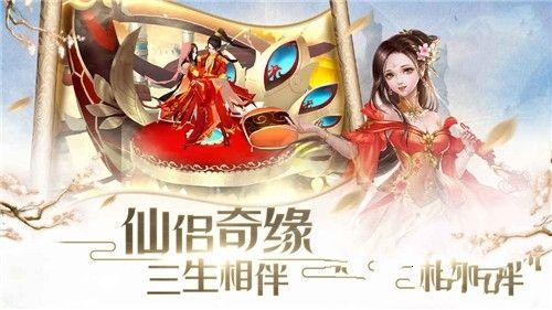 战神记官方网站下载正版游戏最新版图3: