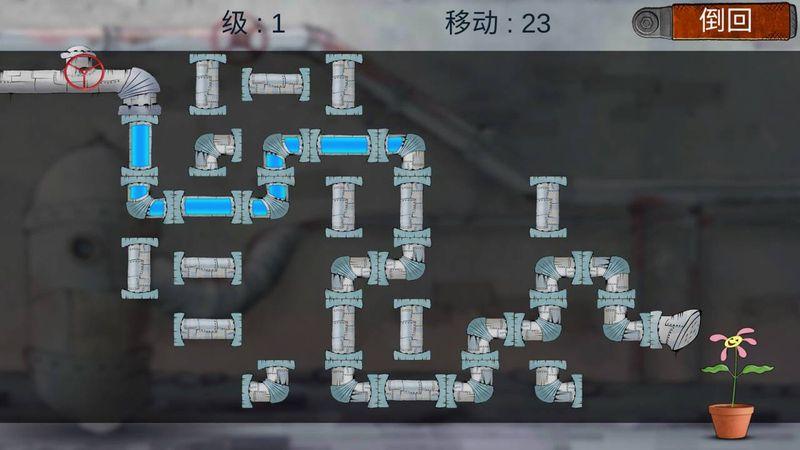 水管工2安卓官网版游戏下载图2: