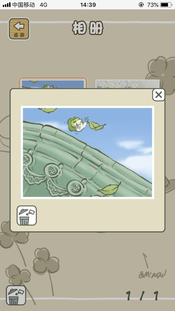 旅行青蛙中国版现已开测:阿里巴巴发行中国版蛙儿子[多图]图片7