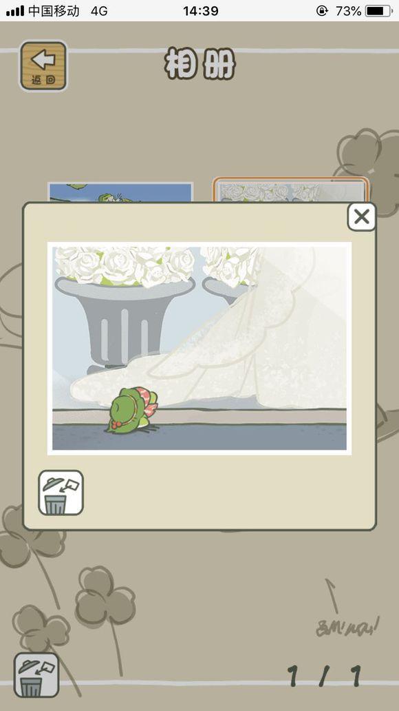 旅行青蛙中国版现已开测:阿里巴巴发行中国版蛙儿子[多图]图片6