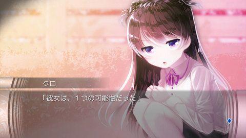 献给你最糟的灾难中文游戏手机版图2: