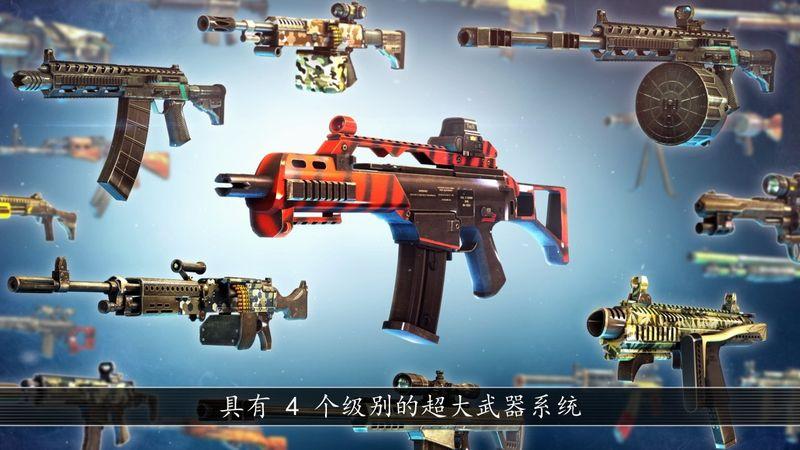 不死之身unkilled中文汉化版游戏下载图1:
